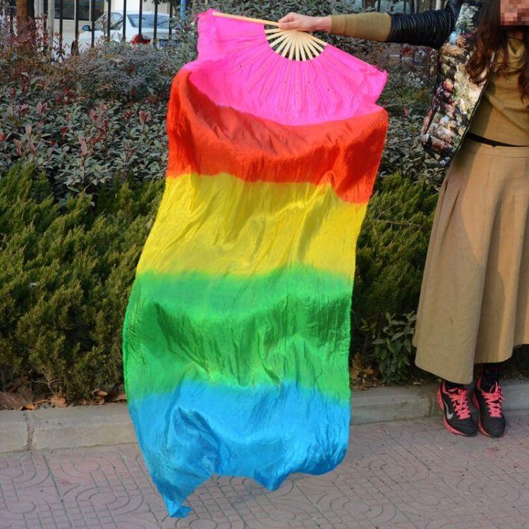 五彩扇子加长绸舞蹈扇子渐变色批发1.5米双面广场舞秧歌舞蹈扇子