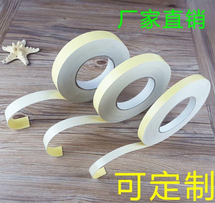 厂家直销强粘性挂钩胶带-泡沫海棉胶带-强力黄色EVA挂钩胶带