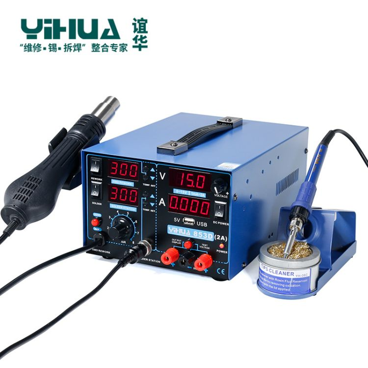 谊华YIHUA853D USB 2A热风电焊台 热风枪拆焊台三合一 数显焊台