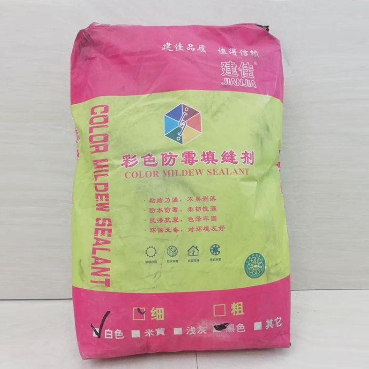 厂家直销彩色防霉填缝剂 强力瓷砖美缝剂 室温固化填缝剂批发