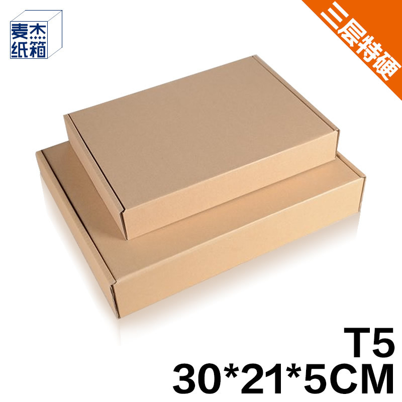 T5飛機盒300*215*50黃色瓦楞紙板紙箱服裝盒裝IPAD盒批發