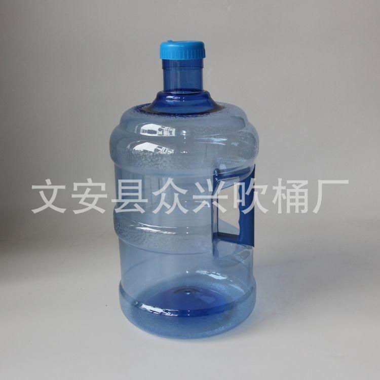 厂家直销 纯净饮用水桶 家用车载 自动售水机 PET7.5升水桶 批发