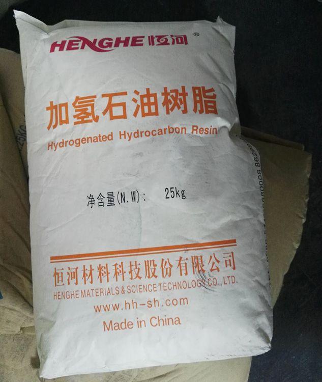 工厂代理华南 石油树脂.C9树脂.加氢树脂.增粘树脂爆
