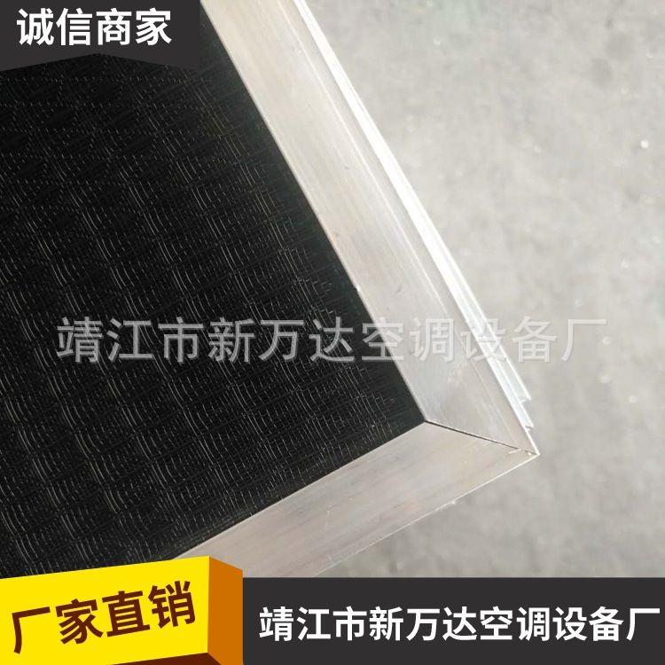 厂家直销 尼龙空调过滤网 空气过滤网 空气过滤网