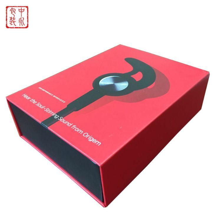 蓝牙耳机翻盖盒数码产品包装电子产品包装盒外贸耳麦耳机包装盒
