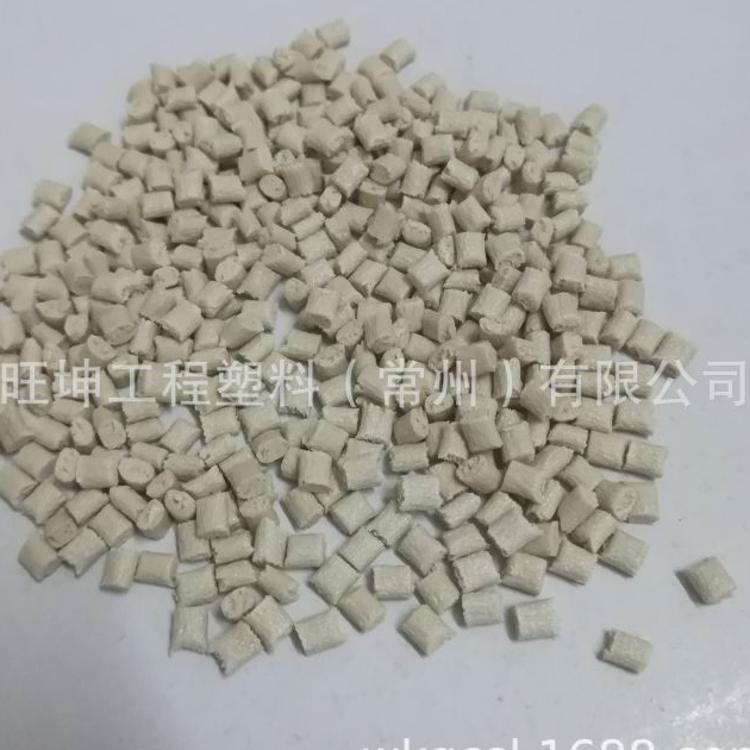 厂家直销PPS/本色现货供应 高性价比 耐高温 高刚性PPS工程塑料