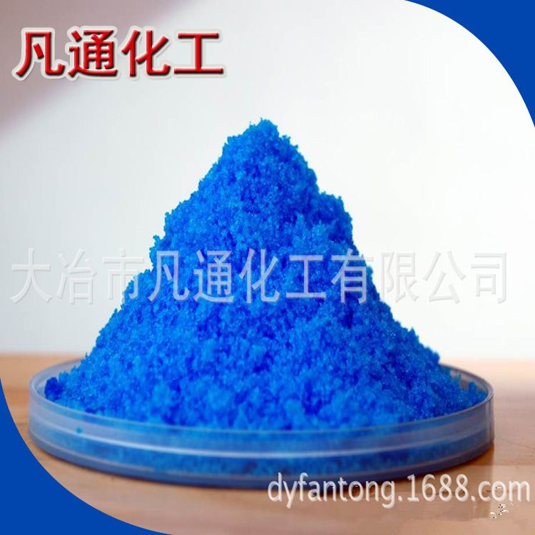 波尔多液农用工业盐五水硫酸铜蓝矾胆矾产地货源,厂家直销品质款