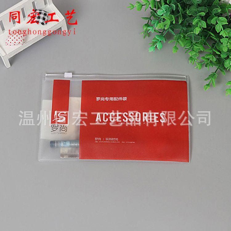 厂家批发 pvc拉链文件袋 防水环保文件包文具袋铅笔袋拉链袋 定做