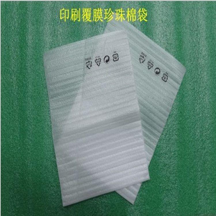 珍珠棉 深圳epe不印色珍珠棉 卷材防静电珍珠棉 定做印色珍珠棉袋
