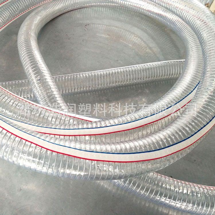 生产无味钢丝管透明环保pvc螺旋带钢丝塑料软管耐酸耐腐蚀抽油管