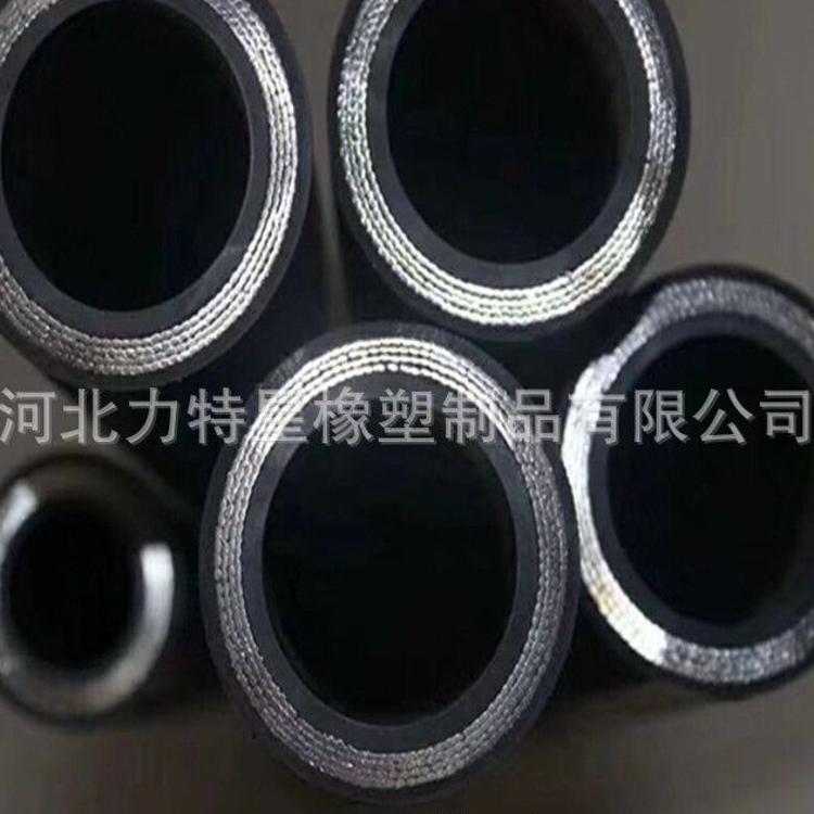 厂家生产高压高温蒸汽软管@液压油管@耐腐蚀耐酸碱高压软管