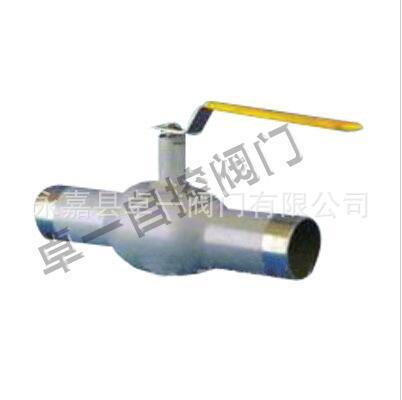 批发供应优质阀门 Q61H型焊接球阀 全焊接球阀 气动v型调节球阀