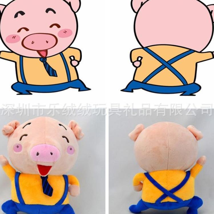 厂家批发 吉祥物公仔 毛绒小猪展会吉祥物 来图定制毛绒动物公仔