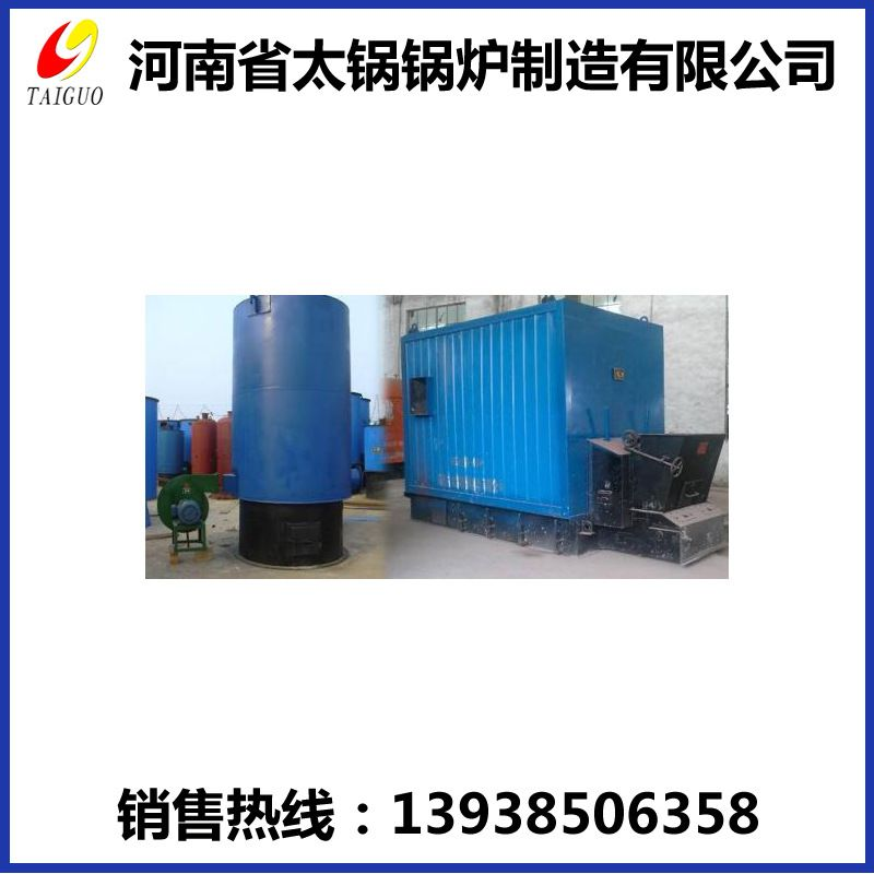 燃煤热风炉 生物质热风炉养殖场专用工业锅炉全套热风炉价格