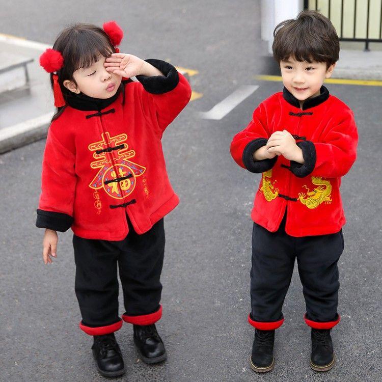 儿童唐装宝宝新年装中国风汉服女童男童唐装棉衣套装拜年服新年装