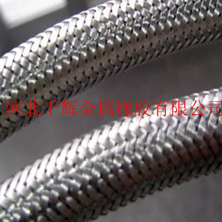 聚四氟乙烯特氟龙管 四氟管 不锈钢编织铁氟龙管 波纹软管