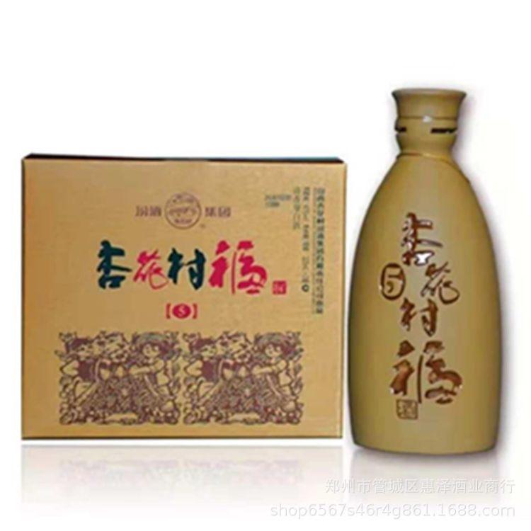 批发45°杏花村福5年陈酿225ml*2*6盒紫砂瓶礼盒装清香型小瓶白酒