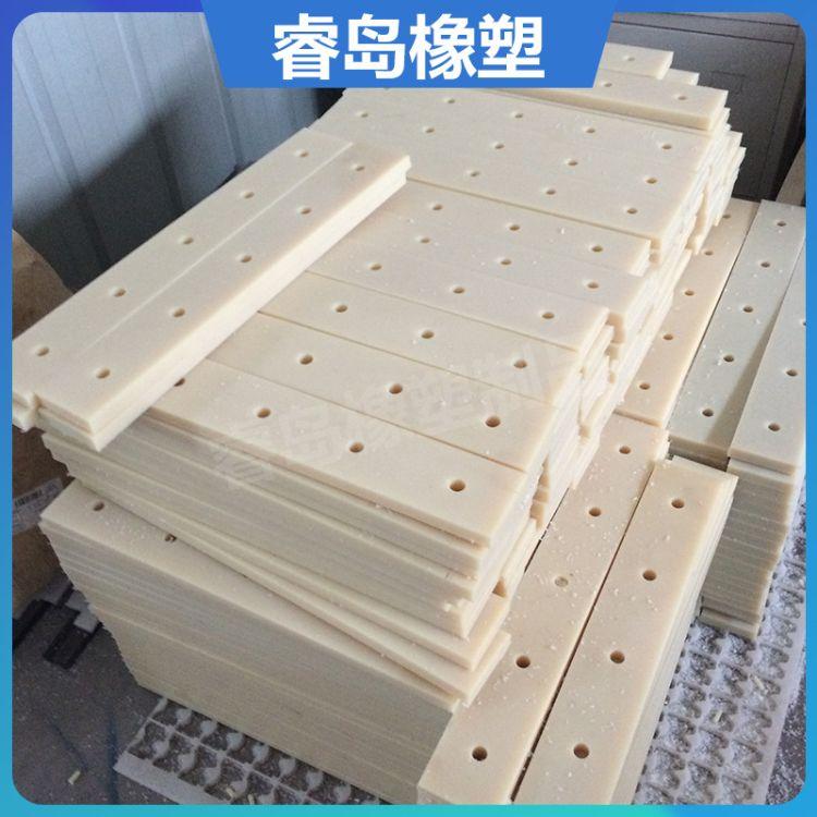 厂家直销自润滑高硬度mc浇筑尼龙衬板 定制稀土含油pa66尼龙板