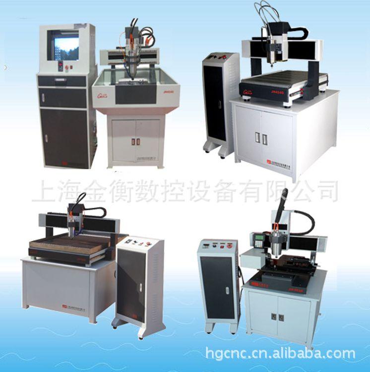 厂家供应高精度微型雕刻机,小型雕刻机,金属雕刻机