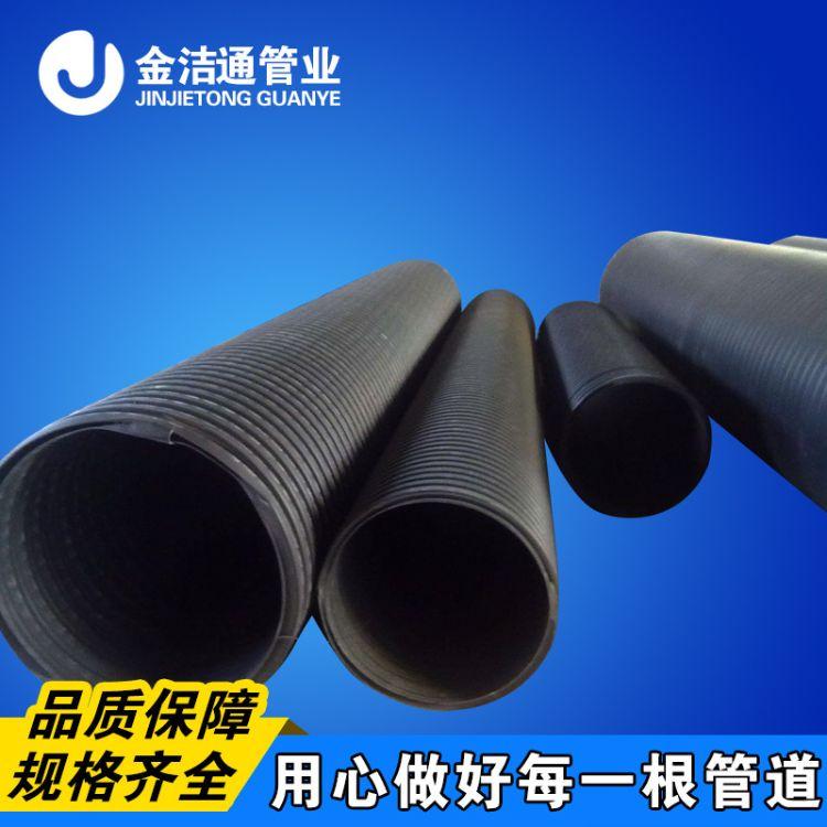 厂家直销优质HDPE中空壁缠绕管 排水排污pe双壁缠绕承插管批发