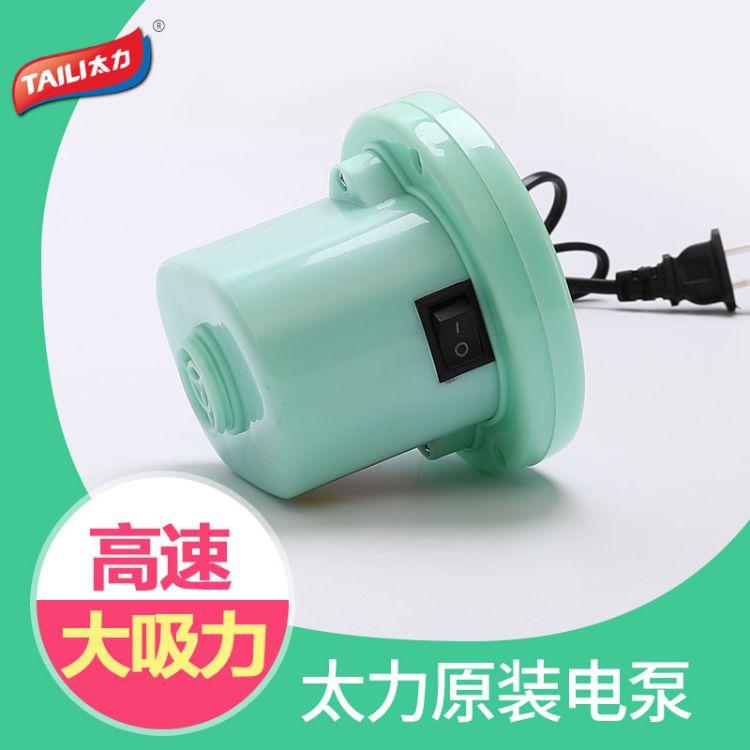 太力真空压缩袋电动泵 压缩袋专用电动抽气泵 180W AQ215
