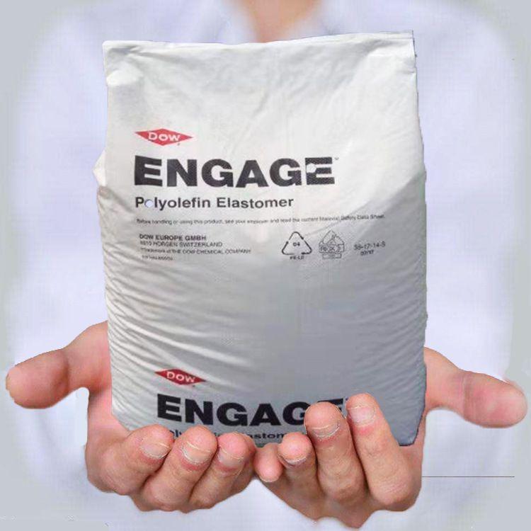 POE/美国陶氏/8100 透明POE8100增韧剂 可用于注塑挤出改性增韧