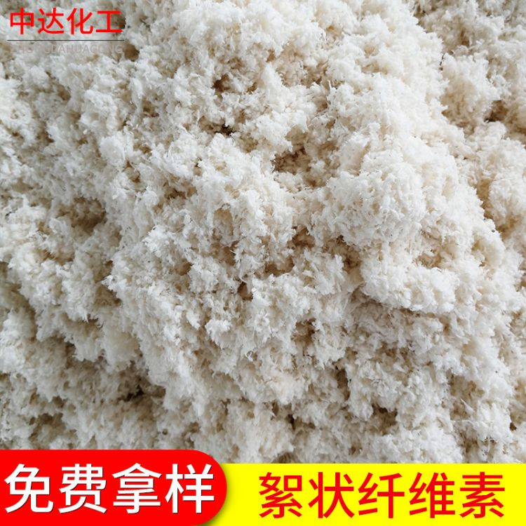 厂家供应工业羧甲基絮状纤维素 羧甲基纤维素cmc粉状甲基纤维素