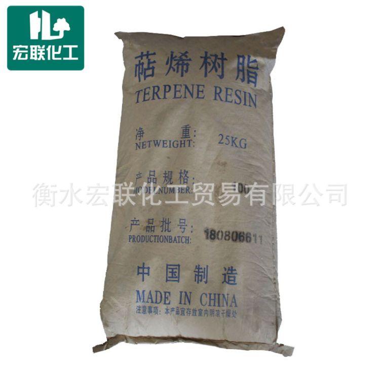 高分子吸水树脂 胶粘剂用天然萜烯树脂 增粘剂精制萜烯树脂