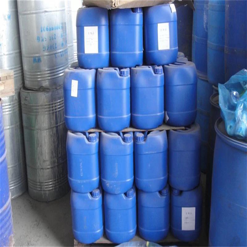 混凝土固化剂 水泥固化剂 水泥密封固化剂 水磨石固化剂批发直销