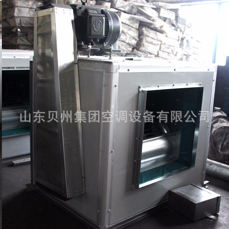 厂家专业生产HTFC排烟风机箱柜式离心式排烟风机箱低噪音风机