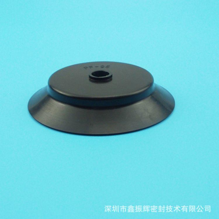 PFG-95妙德真空吸盘  生产厂家供应单层95mm机械气动吸盘