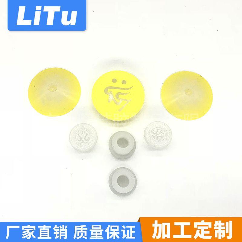 厂家直销喷涂镭雕手感油硅胶按键 专业定制中山面版丝印硅胶按键