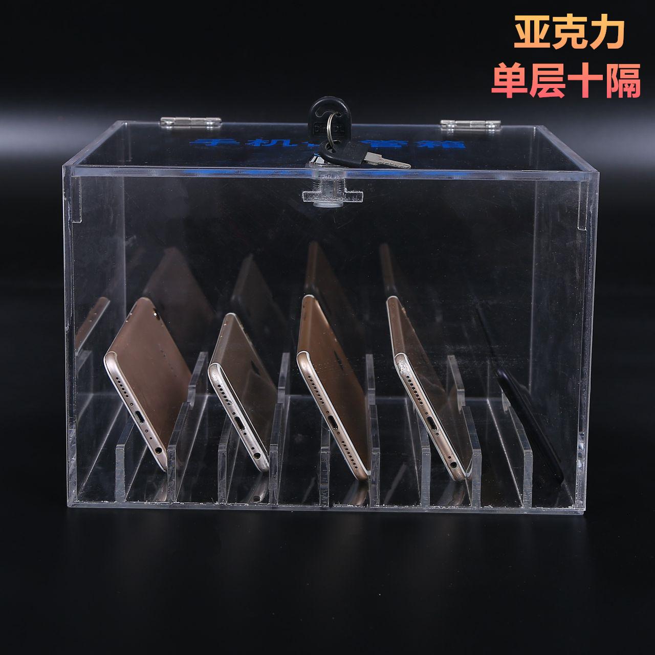 厂家批发亚克力手机存放盒亚克力展示架定做带锁储蓄盒保管箱定制