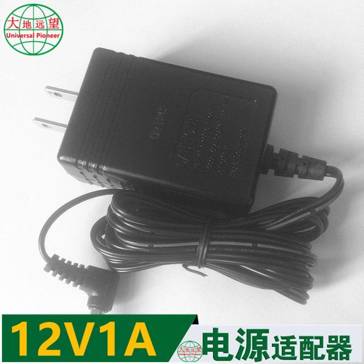 供应12V1A电源 12V1000MA电源充电器 12V1A电源适配器