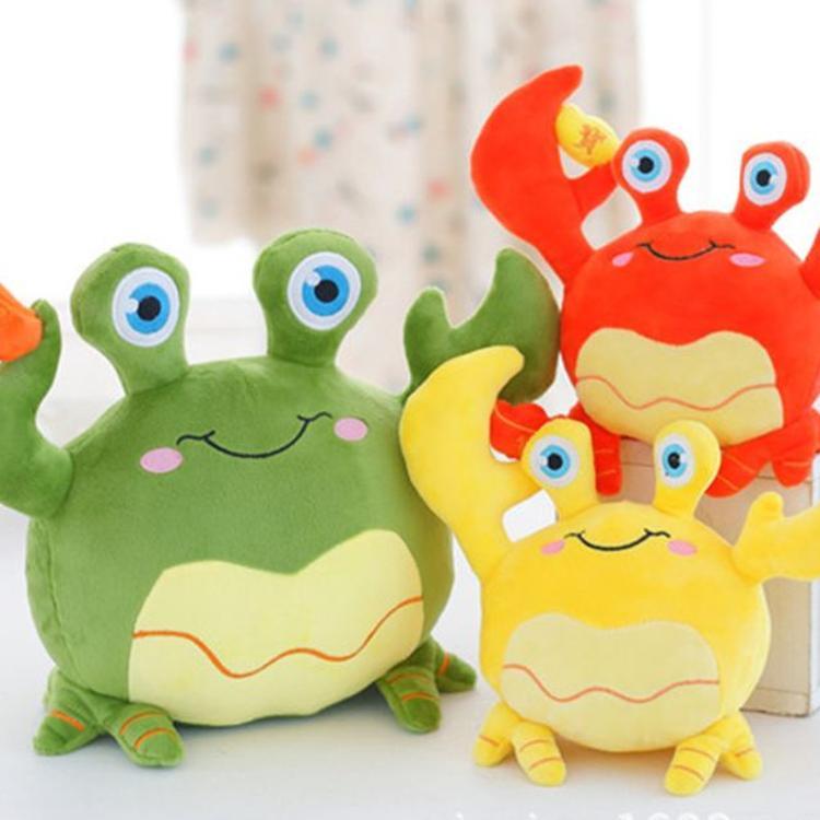 螃蟹玩偶毛绒玩具夹布娃娃玩偶娃娃机公仔摆件抓机娃娃小号布偶