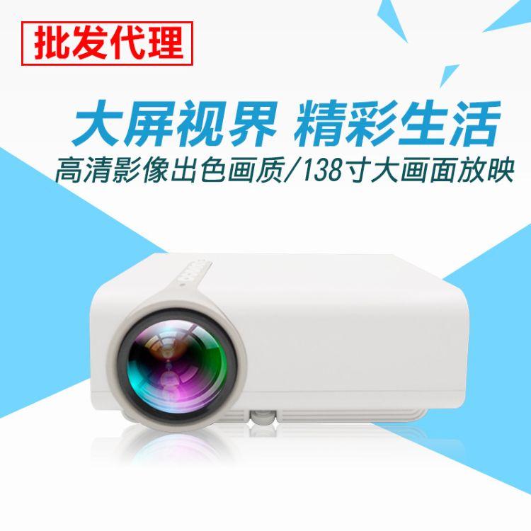 新款YG520高清投影机家庭微型LED投影仪1080p解码娱乐投影仪