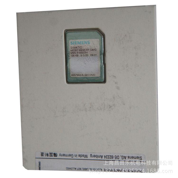 供应原装西门子内存卡模块 西门子512K存储卡6ES7953-8LJ20-0AA0