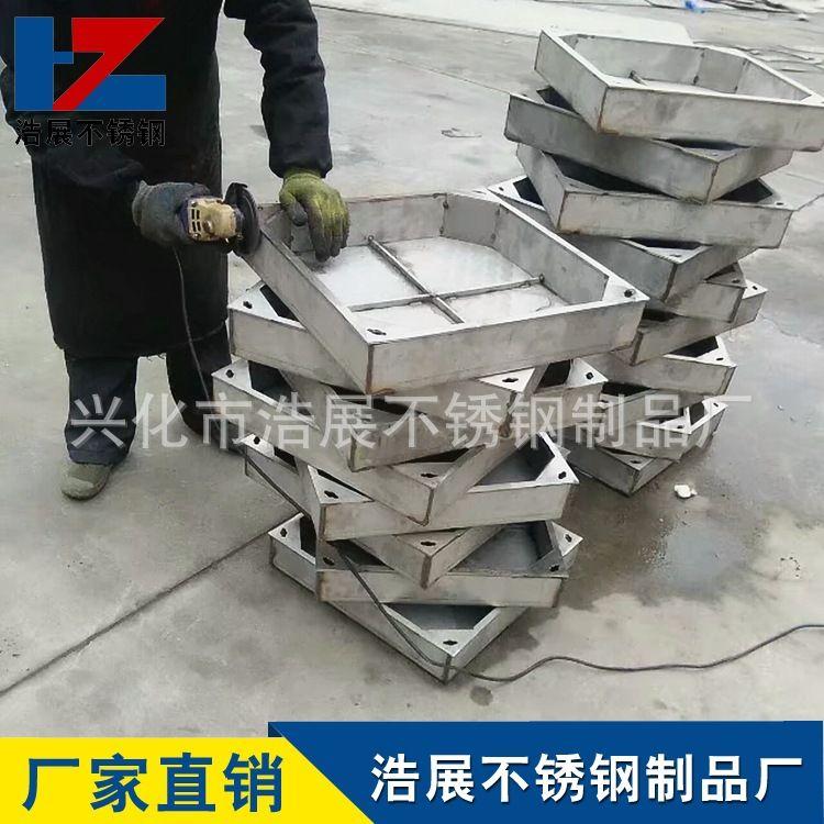 厂家直销井盖 不锈钢窨井盖 不锈钢井盖 雨水井盖 加工定制
