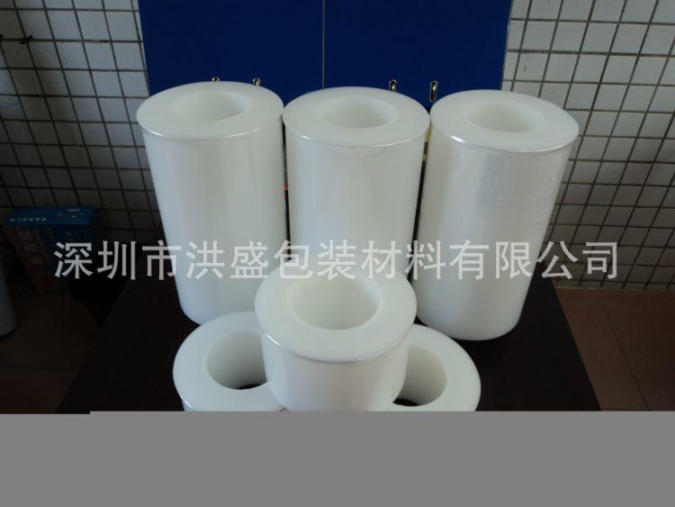 厂家直销66MM静电保护膜 高中低粘塑料贴膜 玻璃专用保护膜