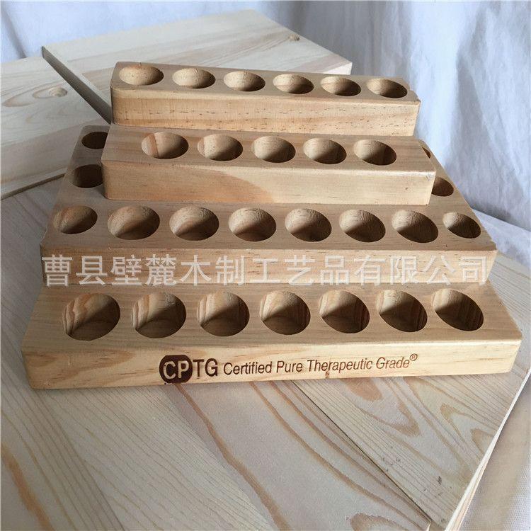 壁麓 天然实木木制精油收纳盒 精油展示架可容纳 32款精油产品