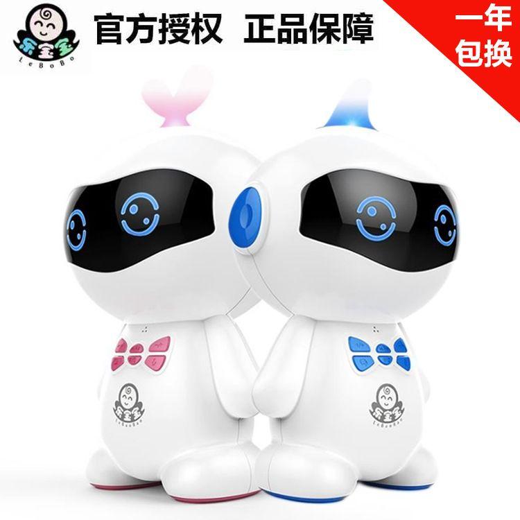 乐宝宝智能早教机器人 儿童教育陪伴机器人 英语对话学习机器人