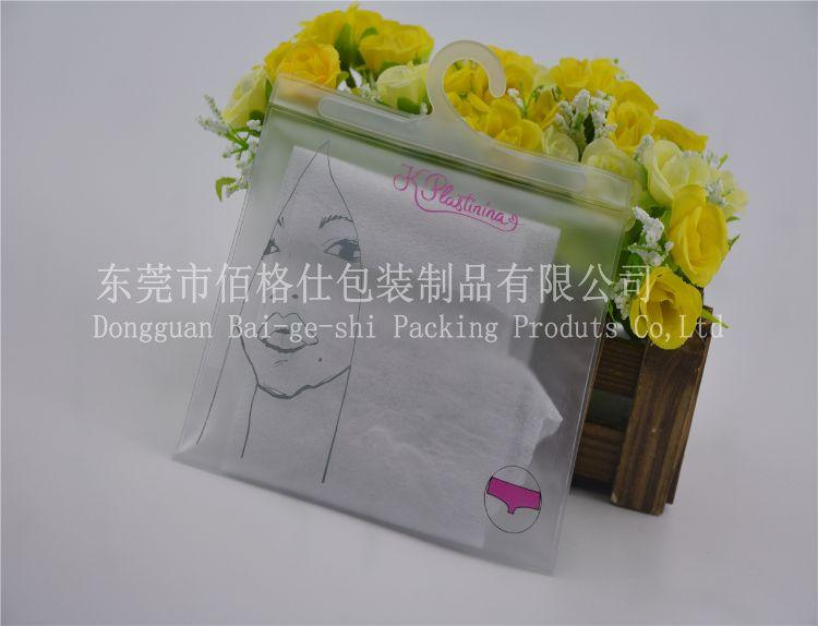 PVC挂钩服装服饰包装袋 PVC内衣内裤挂钩包装袋 PVC挂钩袋 透明