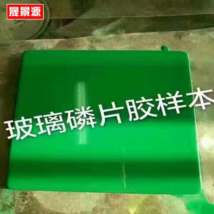 直销玻璃鳞片胶泥中温脱硫塔防腐环氧玻璃鳞片胶泥