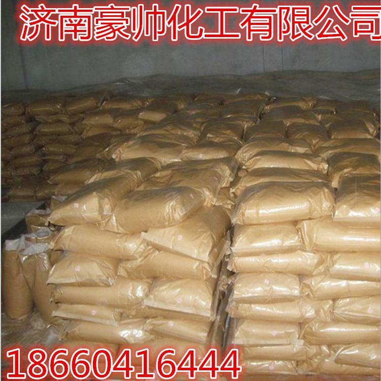 专业生产化学试剂分析纯 十二烷基磺酸钠 品质优良 大量现货