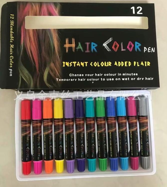 12色染发笔 一次性染发棒 水溶性珠光染发蜡笔 染发剂 厂家直销