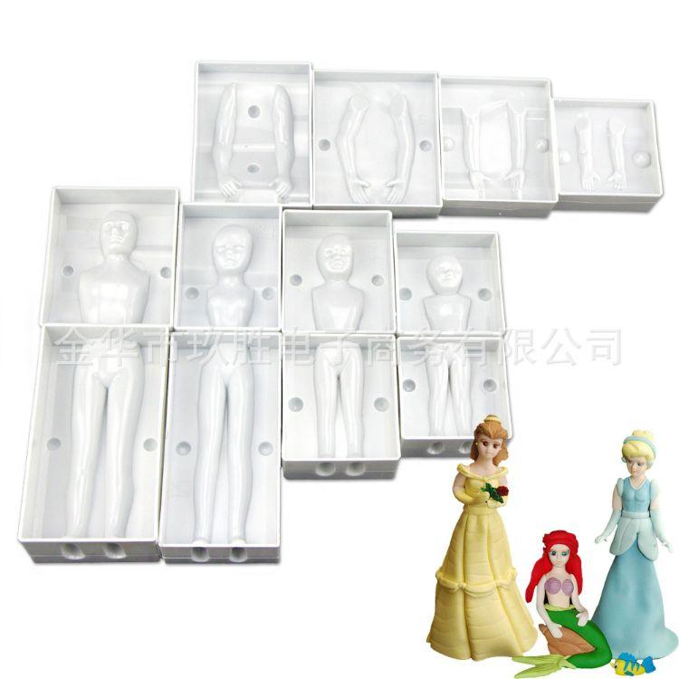 4件套全家福翻糖蛋糕人体造型模具 一家人人体模蛋糕DIY工具 精装