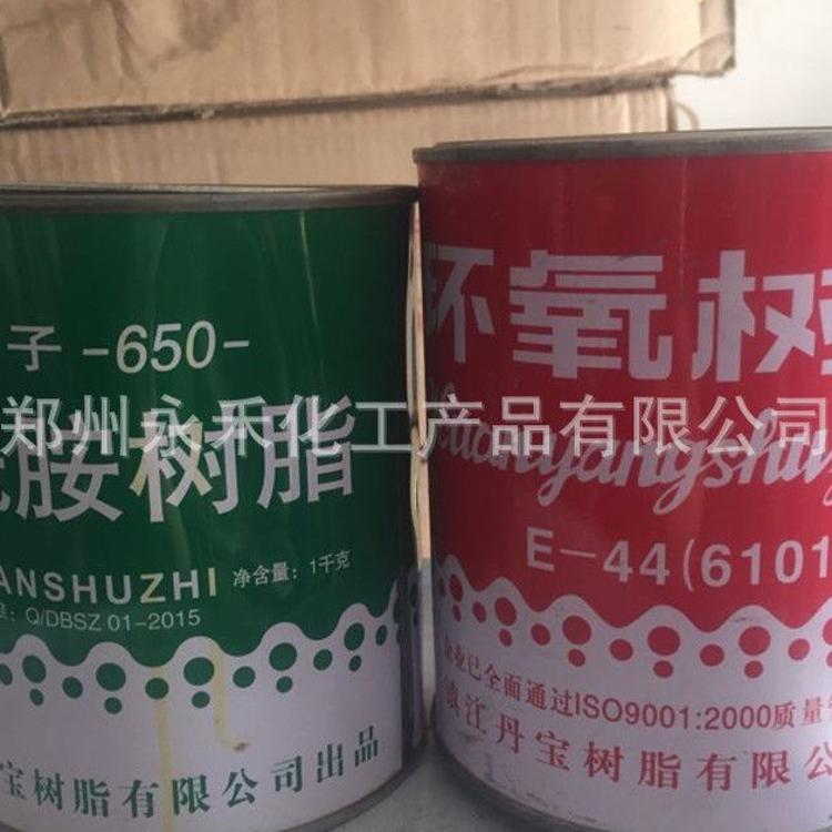 聚酰胺树脂650 环氧树脂E-44(6101)中石化环氧树脂CYD-128 E-44