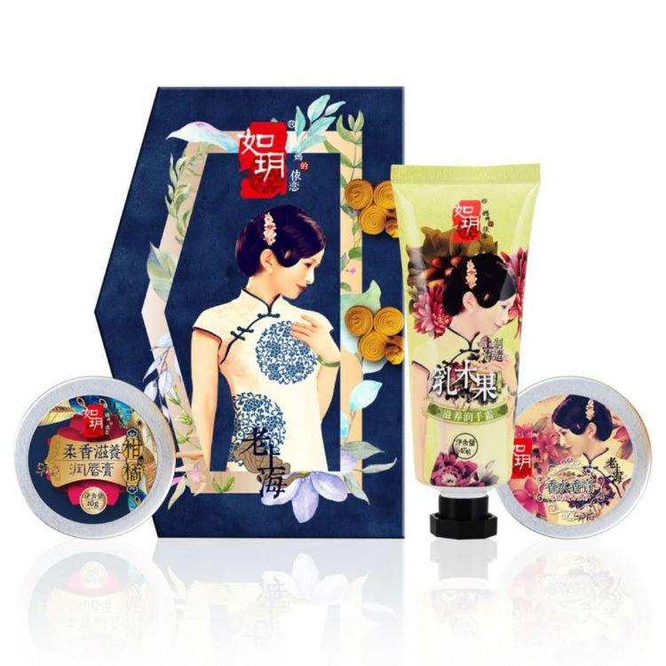 老上海风情如�h姹紫嫣红妆匣礼盒护手霜香膏润唇膏三件套滋润套装