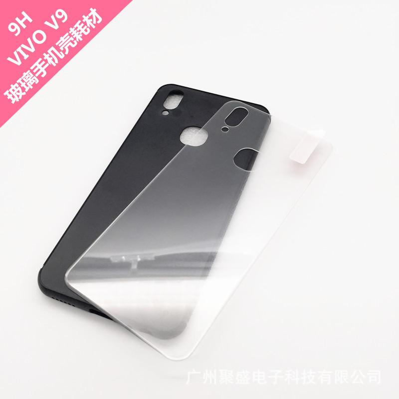 VIVO V9Y85手机玻璃壳 2合1高铝玻璃手机壳 空白镜面玻璃壳 批发