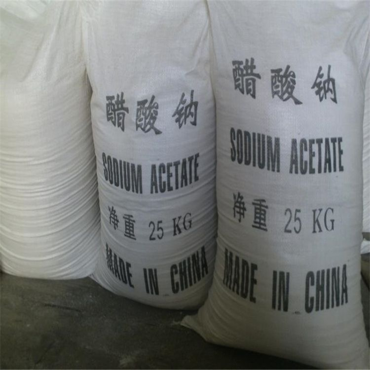 现货供应 工业级醋酸钠 三水醋酸钠58%-60 无水醋酸钠